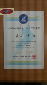 DSC_0477.JPG